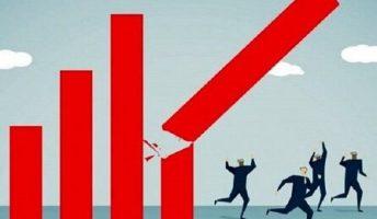 سیاستگذاریها و کسری بودجه، دو عامل مهم تورم و بیثباتی اقتصاد