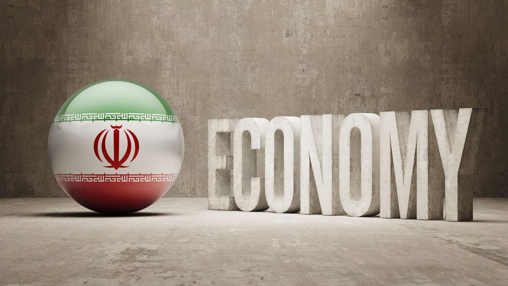 سناریوهای اقتصاد ایران در 1400